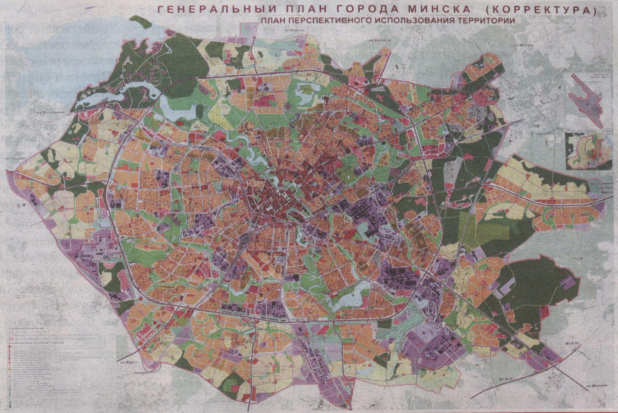 Генеральный план (генплан) Минска.  Оранжевый цвет на месте частного сектора.