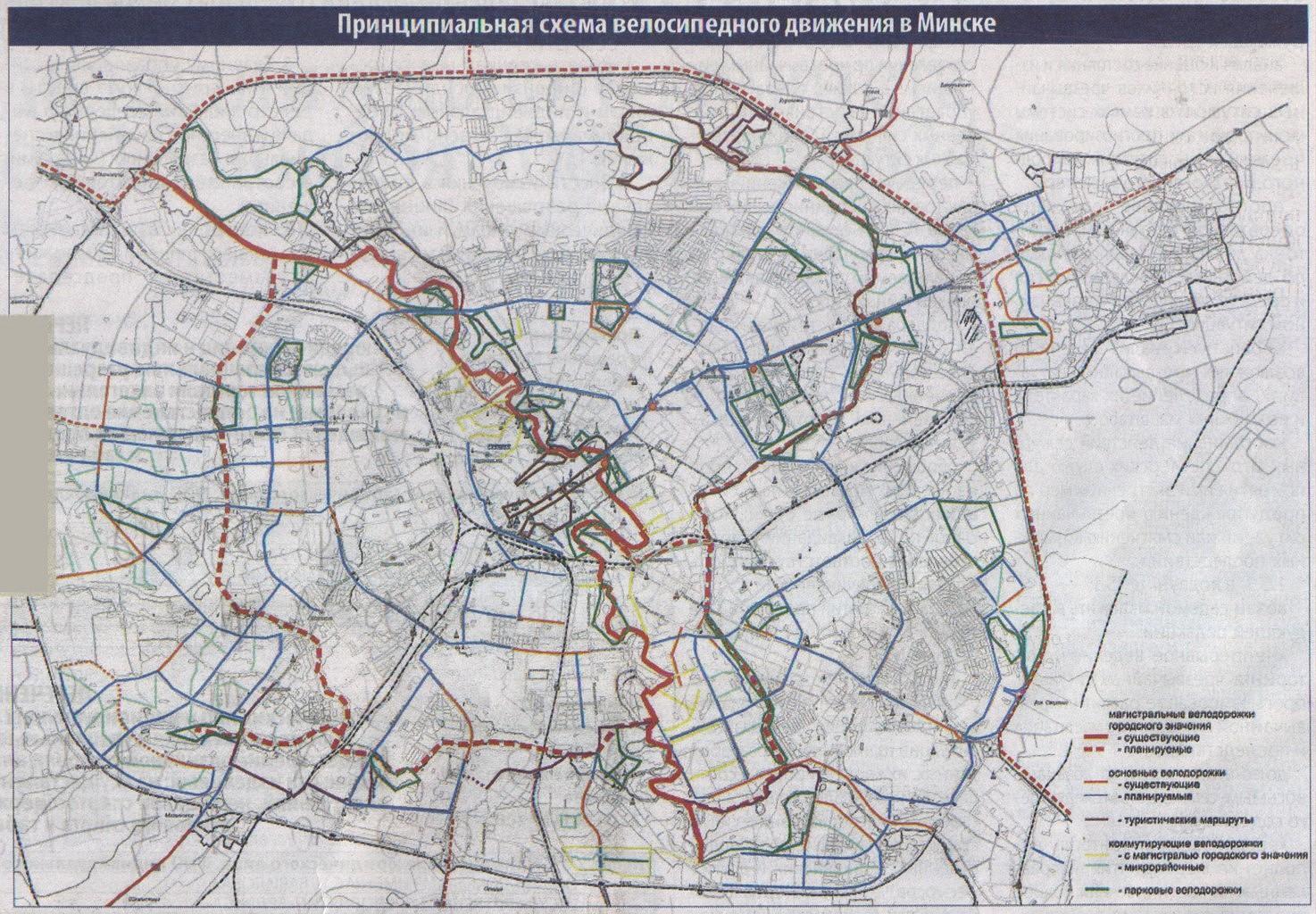 велодорожки минск схема