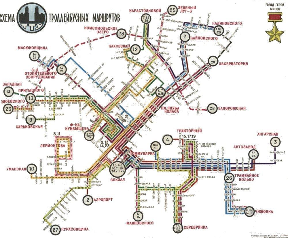 Маршруты городского транспорта 1974 года.