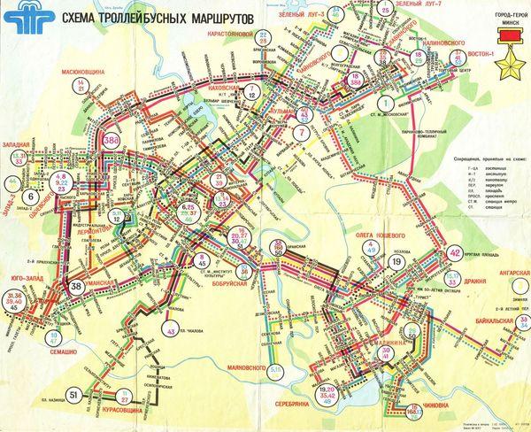 Схема движения автобусов и троллейбусов в минске